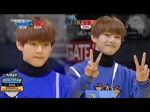 BTS TaeTae wins the match in '3' seconds! [2016 Idol Star Athletics Championships]