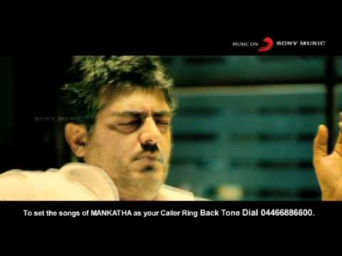 Mankatha Official Trailer video