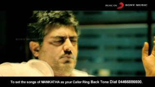 Mankatha - Mankatha Official Trailer