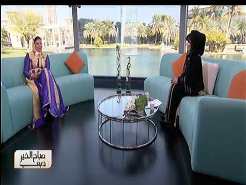 Hanane Bennani sur Dubai TV-Sabah Alkhair Dubai 2014-