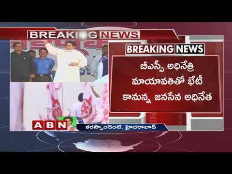 హైదరాబాద్ నుంచి లక్నో బయలుదేరిన పవన్ కళ్యాణ్ | Pawan Kalyan to meet Mayawati | ABN Telugu