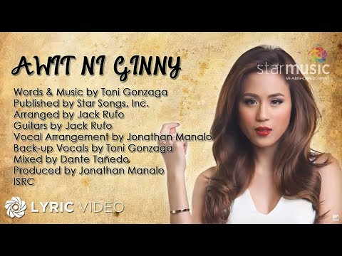 TONI GONZAGA - Awit Ni Ginny [Official Lyric Video]