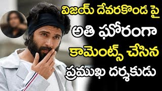 Director Bandi Saroj Kumar Shocking Comments on Vijay Devarakonda | Tollywood News | TopTeluguMedia
