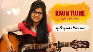 download lagu Kaun Tujhe / Ms Dhoni / Cover By Priyanka gratis