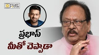 Krishnam Raju Shocking Comments on Prabhas Bollywood Debut