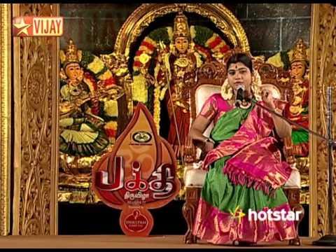 Bhakthi Thiruvizha 11/12/15