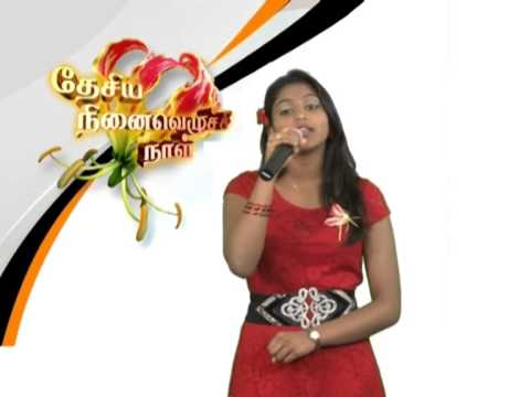 Mv Song 009 Prashna Vickneswaran Veesum Kattrea video