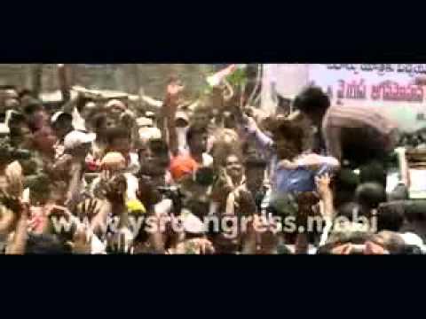 Ys Jagan Song Masthishkamla -8th Jan video