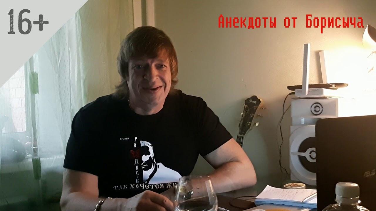 Геннадий Анекдот Видео