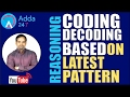 CODING-DECODING Part-1 (BASED ON NEW PATTERN) FOR SBI PO 2017 EXAM MP3