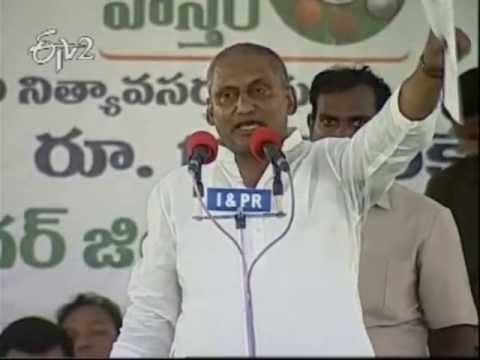 CM Kiran Kumar Reddy speech at Karimnagar today