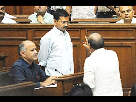 Arvind Kejriwal VS  Vijender Gupta in Delhi Assembly
