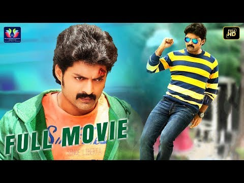 Nandamuri Kalyan Ram New Telugu Full Length 4k Film | Sonal Chauhan | Telugu Full Screen