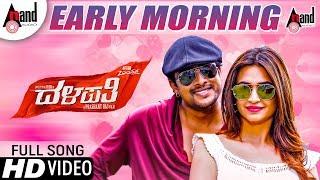 Dalapathi | Early Morning | New Kannada HD Video Song 2018 | Prem | Kirti Kharbanda | Prashanth Raj