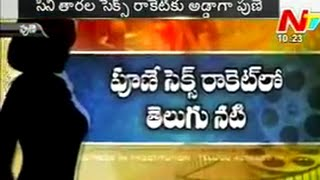 Download Telugu Actress Caught in High Profile Sex Racket at Pune 3Gp Mp4
