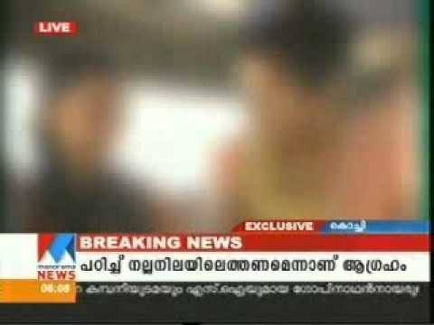 Paravur Rape Case (cochin)   - Invision36 video