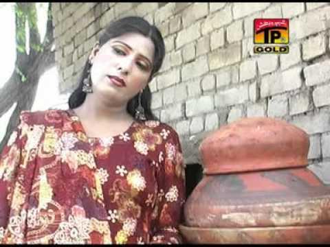 media ahmad nawaz cheena new album