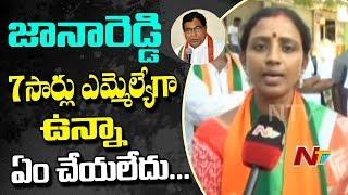 BJP Candidate Kankanala Niveditha Face to Face | Election Campaign In Nagarjuna Sagar | NTV