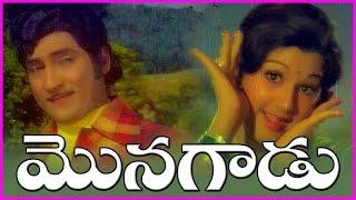 Monagadu Telugu Full HD Movie - Sobhan Babu,Manjula,Jayasudha