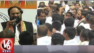 Congress Activists Grandly Welcomes PCC Chief Uttam Kumar Reddy At Gandhi Bhavan   V6 News