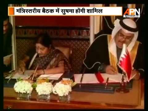 Sushma Swaraj participates in India-Arab League talks in Bahrain today