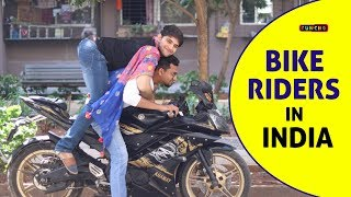 Bike Riders in India | Indians and Bikes | Funcho Entertainment