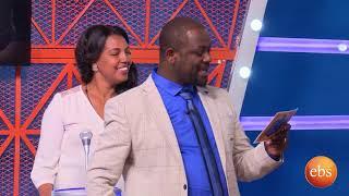 Yebeteseb Chewata Season 2 - EP 24