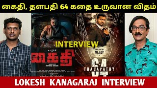 Kaithi, Thalapathy 64 கதை உருவான விதம் | Lokesh Kanagaraj Exclusive Interview | Part 1 | Manobala