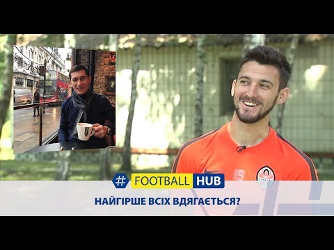Феррейра: Степаненко вдягається найгірше в Шахтарі