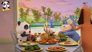 Baby Panda Visits Mr.Dao's Home | Magical Chinese Characters | Kids Cartoon | Baby Cartoon | BabyBus