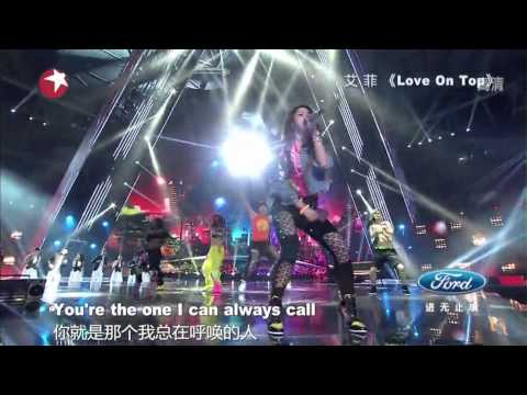 Chinese Idol 2013 - Amazing Chinese Girl Singing Beyonce's 'love On Top' 艾菲-中国梦之声 2013 video
