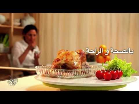 Choumicha : Poulet rôti à l'ail (VA) شميشة : دجاج مشوي بالثوم