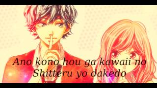 Ao haru ride opening lyric