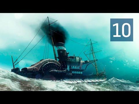 Прохождение Dishonored 2 — Часть 10: Падший дом