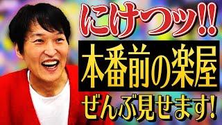 無料テレビで千原ジュニアYouTubeを視聴する