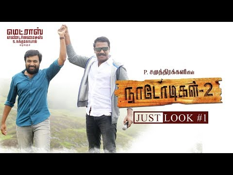 Naadodigal 2 - Just Look | Sasikumar | P. Samuthirakani | Madras Enterprises