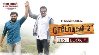Naadodigal 2 – Just Look | Sasikumar | P. Samuthirakani | Madras Enterprises