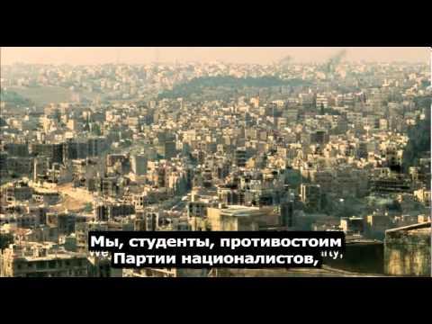 Фильм Пожары 2011 (трейлер)