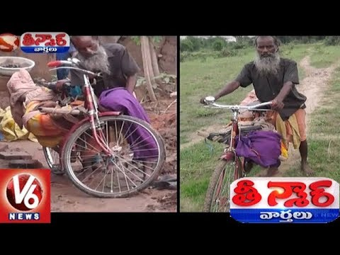 Ostracised Man In Odisha Carries Relative's Dead Body On Bicycle | Teenmaar News