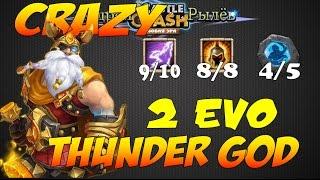 Битва Замков, Безумный Бог Грома, Crazy Thunder God, 9/10, 8/8бв, 2эво, Castle Clash