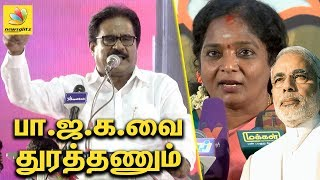 Thirunavukkarasu Latest Speech | Modi, Tamilisai Soundararajan
