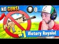 WINNING with NO WEAPONS in Fortnite: Battle Royale!?