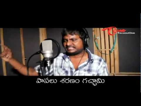 Bus Stop Saranam Gacchami Song With Telugu Lyrics - Thagubothu Ramesh video