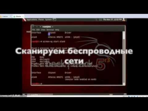 Семен Слепаков - Песня российского чиновника. Hacking Wi-Fi WPA-WPA2 (Взло
