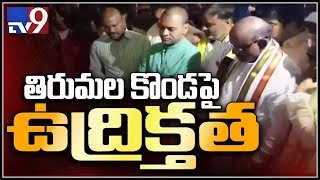 TDP MP Siva Prasad ,MLA Sugunamma hunger strike over at TTD Bhavan : Tirumala