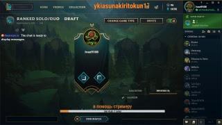 League of Legends RUS