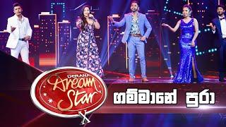 Group song | Dream Star Season 10