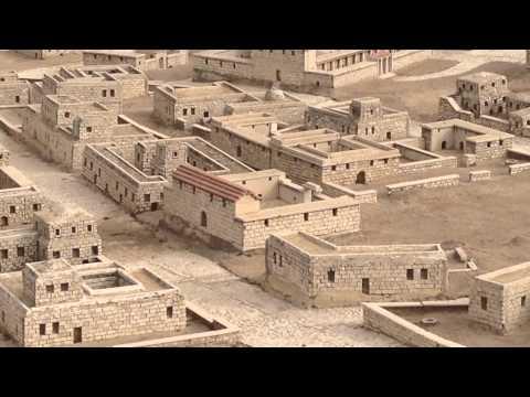 Израиль 11: Иерусалим времен Иисуса