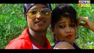 Sona Re Sona#সোনা রে সোনা #New Purulia Bangla/Khortha Video 2016