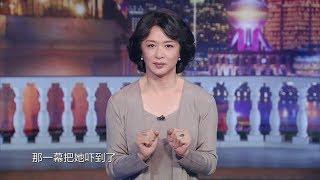 """《金星秀》第129期:""""全职太太""""那些事 说好的你!养!我!呢 The Jinxing show 1080p 官方干净版"""